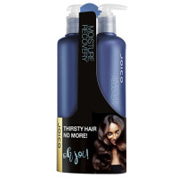 Joico Moisture Recovery šampooni ja palsami komplekt (2 x 500 ml)
