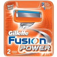 Gillette Fusion Power lisaterad (2 tk)