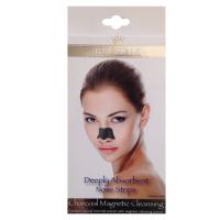 Revitale Deeply Absorbent Nose Strips pooriplaastrid (5 tk)