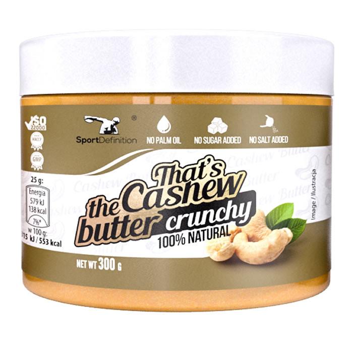 Sport Definition That's the Cashew Butter india pähklivõi, Crunchy (300 g)