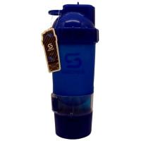ShakeSphere V2 šeiker, Tumesinine (700 ml)