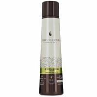Macadamia Professional Weightless Moisture šampoon (100 ml)