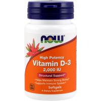 NOW Vitamin D3 2000 IU õlikapslid (240 tk)