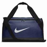 Nike Brasilia Small Duffel Bag BA5335 spordikott, Tumesinine (S)