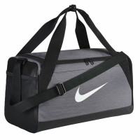 Nike Brasilia Small Duffel Bag BA5335 spordikott, Must/hall (S)